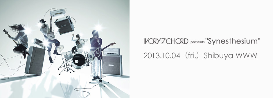 IVORY7 CHORD Official Website